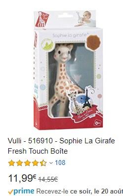 キリンのソフィーフランス購入